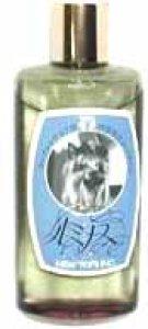 画像1: 【訳あり・在庫品】ルミナスヨークシャーテリア専用コートオイル (1)