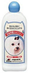 画像1: ニチドウ ミラクルハーブ ホワイトシャンプー 白毛犬用 300ml 【3本までレターパックプラス便520円対応】 (1)