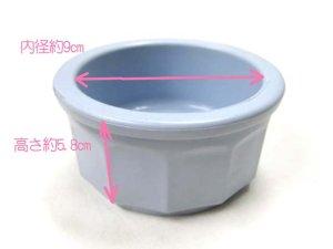 画像1: MADE IN U.S.A(米国製)東京ペット ペットダイナークロックSサイズ ブルー【定形外郵便(メール便)350円対応】重厚感があるプラスチック9cmのミニ皿です。お水用に最適! (1)