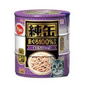 画像1: アイシア 純缶PUO3P まぐろフレーク 125g×3缶 (1)