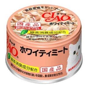 画像1: 【お取り寄せ】いなば チャオ まぐろ白身 85g【賞味期限2019.8】【国産品】キャットフード ウエット 猫缶 (1)