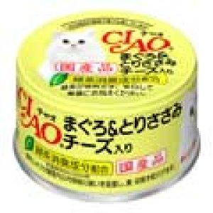 画像1: 【お取り寄せ】いなば チャオ まぐろ&とりささみ チーズ入り 85g【キャットフード 猫缶 国産】 (1)