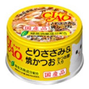画像1: 【お取り寄せ】いなば チャオ とりささみ&焼かつお かつお節入り 85g【国産品】 (1)
