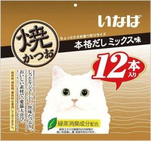 画像1: 【セール中】いなば チャオ 焼かつお 本格だしミックス 12本【賞味期限2020.2.23】 (1)