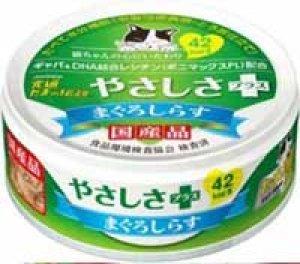 画像1: 三洋食品 食通・たまの伝説 やさしさ+しらす 70g【国産品】 (1)